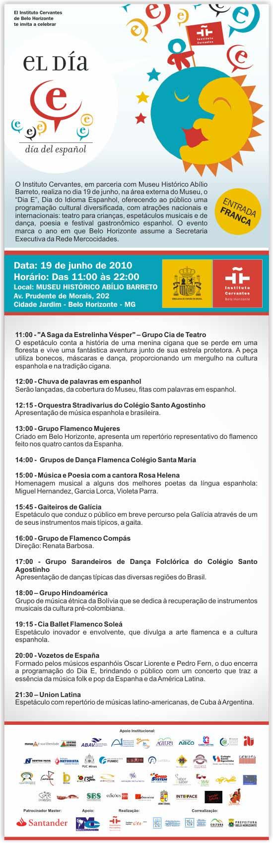 banner_evento_inst_cervantes_bh