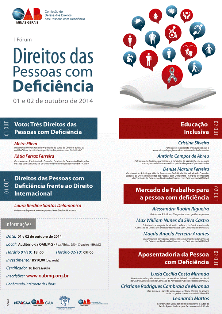 i-forum-dos direitos-das-pessoas-com-deficiencia-da-oabmg